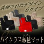 TOYOTA:トヨタ ランドクルーザー(8人乗り) 平成24年1月〜/ハイクラス高級フロアマット 純正仕様・日本製