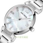 レディース腕時計 女性用ウォッチ 防水 文字盤 時計 ビジネス 彼女 母 記念日 プレゼント nssb26