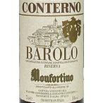 2008 バローロ モンフォルテイーノ リゼルヴァ
