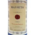 2001Masseto・マッセート mathusalem