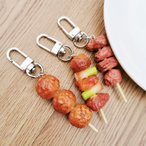 キーホルダー 焼き鳥モチーフ 串 食品サンプル ユニーク 3本セット