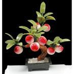 【訳あり】置物 たわわに実る桃の木 盆栽風 縁起物 (小)