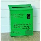 メールボックス 外国の郵便受け風 ブリキ (グリーン)