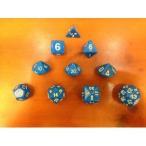 おもしろダイス 4面〜30面 同色 サイコロ 10個セット (ブルー)