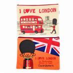 ファイルケース A4 ファスナー付 I LOVE LONDON (オレンジ&ホワイト, 2個セット)