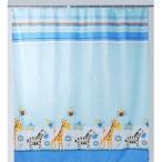 シャワーカーテン キリン しまうま ブルー