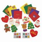 クリスマスカード 4連 封筒 シール 10種類セット