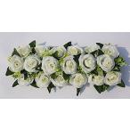 造花 バラ 花18個&台座付き 2個セット (オフホワイト)