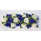 造花 バラ 花18個&台座付き 2個セット (オフホワイト×ブルー)