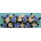 造花 バラ 花18個&台座付き 2個セット (オフホワイト×ライトブルー)