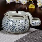 灰皿 和モダン 花模様入り 小壺付き 陶器製 (ブルー)