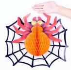 吊り下げオーナメント ハロウィン 大きな蜘蛛型 5個セット (A)