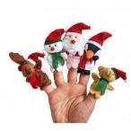 指人形 サンタ 雪だるま 動物たち クリスマス 5点セット画像