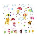 ウォールステッカー 動物と子供たち 傘のパラシュート 2枚セット
