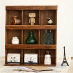 小物入れ 飾り棚 卓上サイズ 9マス 木製 アンティーク風