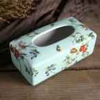 ショッピングティッシュ ティッシュケース シノワズリ柄 ヨーロピアンアンティーク風 陶器製 (ブルー×花と小鳥)