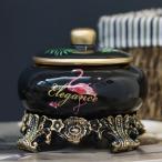 灰皿 フラミンゴ トロピカル 台座 蓋付き 陶器製 (ブラック)