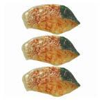 食品サンプル 焼き鯖 切り身 食品模型 3個セット