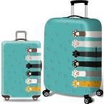 スーツケースカバー かわいい猫の手 肉球 イラスト プリント (L)