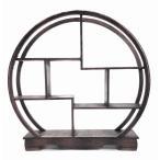 飾り棚 中国風 珍品棚 アンティーク風 木製 (丸型)