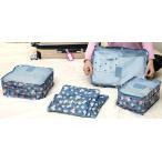 収納ポーチ 収納ケース おしゃれ柄 6袋セット (花柄×ブルー)