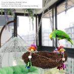 鳥のおもちゃ Acouto ペット 鳥 オウム用玩具 吊りケージ 小屋テントベッド 運動不足対策 うつ病防止 吊り飾り 遊ぶおもちゃ 噛むお