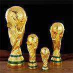トロフィー レプリカ サッカー ワールドカップ 優勝トロフィー 原寸大5kg36cm(実物大)