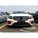 メルセデス ベンツ 新型 Eクラス W213 専用 外装 フロント グリル フォグ ランプ ガーニッシュ ベゼル カバー Mercedes Benz