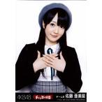 AKB48 公式生写真 チャンスの順番 劇場盤 ラブ・ジャ