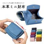 財布 レディース 三つ折り財布 メンズ 本革 牛革 二つ折り 使いやすい スキミング防止 コンパクト かわいい