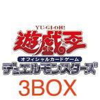 遊戯王OCG デュエルモンスターズ PRISMATIC GOD BOX 3BOXセット ※キャンセル不可