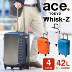 ショッピングエース ace. エースドット ハード キャリー スーツケース 42L Whisk-Z ウィスクZ 中型 2泊〜3泊程度 旅行 04022