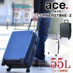 ace. エースドット スーツケース キャリー ハード 55L 中型 4〜5泊程度 cornerstone-z コーナーストーンZ メンズ レディース 06232