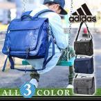アディダス adidas 3wayスクールバッグ ショルダーバッグ リュックサック フューリー 28945