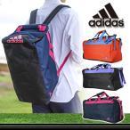 アディダス(adidas)のボストンバッグ