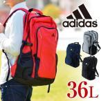 アディダス adidas リュックサック デイパック CERES セレス 47610 メンズ レディース