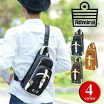 アドミラル Admiral ボディバッグ メタル moad524