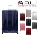スーツケース キャリー ハード 旅行かばん スーツケース90L アジア・ラゲージ A.L.I mm5688