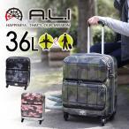 マツコの知らない世界 スーツケース アジア・ラゲージ A.L.I PANTHEON pts3005kc