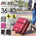 マツコの知らない世界 スーツケース アジア・ラゲージ A.L.I PANTHEON pts3005kw