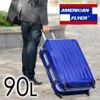 スーツケース ハード 大型 軽量 フレーム Lサイズ TSAロック アメリカンフライヤー AMERICAN FRYER 90L PREMIUM LIGHT 1493 (11429) 母の日