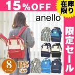 アネロ anello リュックサック デイパック 口金 ミニ 小 Classic Backpack クラシックバックパック at-b0935