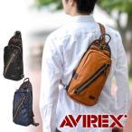 アヴィレックス AVIREX ボディバッグ ワンショルダーバッグ ラルガ avx981
