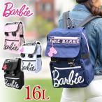 Barbie(バービー)のリュックサック デイパックス