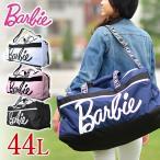 バービー Barbie 2wayボストンバッグ ショルダーバッグ レニ 54186