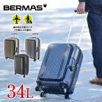 スーツケース キャリー ハード 旅行 バーマス BERMAS 34L 小型 2?3泊程度 メンズ レディース 60261