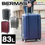 スーツケース 大型  軽量 フレーム Lサイズ TSAロック バーマス BERMAS NEW PRESTIGE/NEWプレステージII 60266