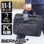 バーマス BERMAS 2wayブリーフケース ショルダーバッグ ビジネスバッグ ファンクションギアプラスブリーフ 60434