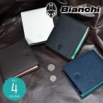 最大+14% 20%OFF ビアンキ Bianchi 二つ折り財布 franco bia1004 薄型財布 メンズ
