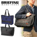 BRIEFING(ブリーフィング)のトートバッグ
